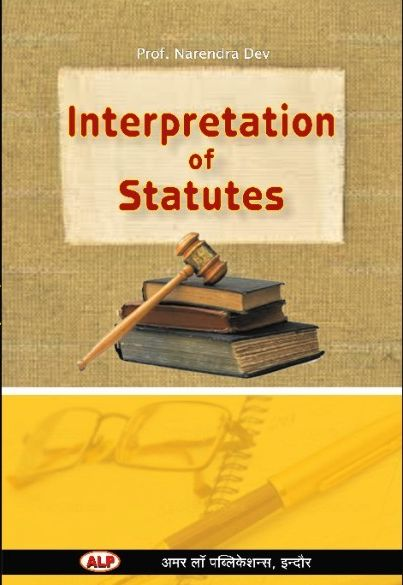 buy_amar_interpretation_of_statutes_by_prof._narendra_dev_for_llm_exams