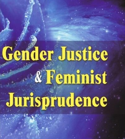 Amar Gender Justice And Feminist Jurisprudence By Dr. Sheetal Kanwal For LLM Exam