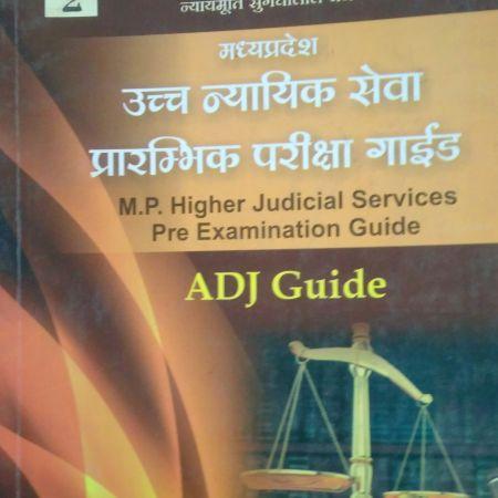 Dharmendra Tada | Buy Online Law Books India | Khetrapal Law