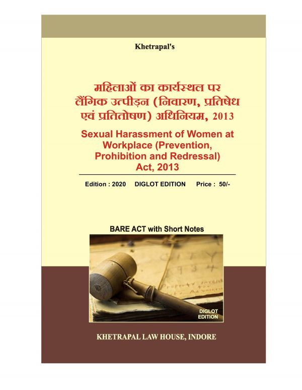 Sexual Harassment of Women at Workplace ( Prevention,Prohibition & Redressal ) Act ,2013 Diglot 2020 Edition Khetrapal Law House Indore