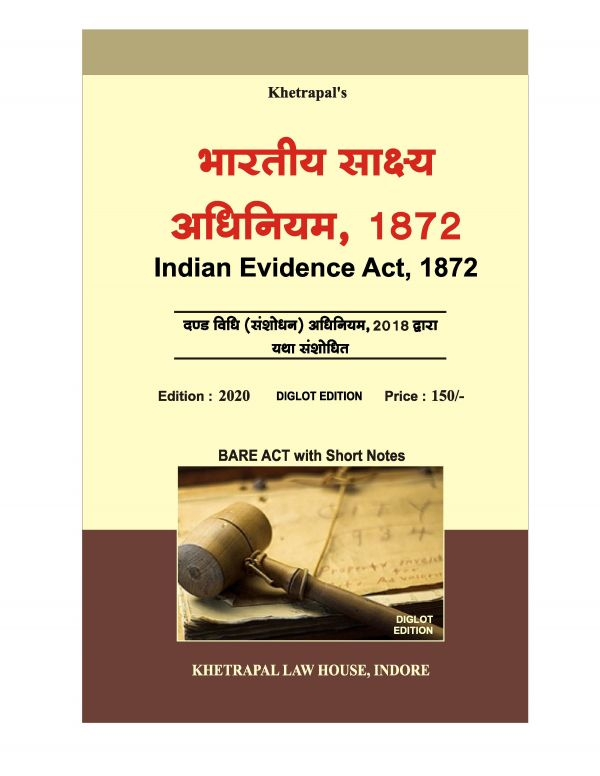 KHETRAPAL THE INDIAN EVIDENCE 1872
