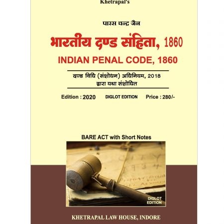 Khetrapals Indian Penal Code 1860(Diglot) By Paras Chandra Jain (Edition 2020) Khetrapal Law House, Indore