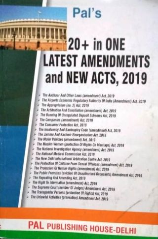 20+in One Latest Amendments and New Acts, 2019 By Pal's (Pal Publication House)