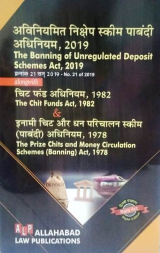 The Banning of Unregulated Deposit Schemes Act, 2019 (Diglot) Allahabad Law Publications