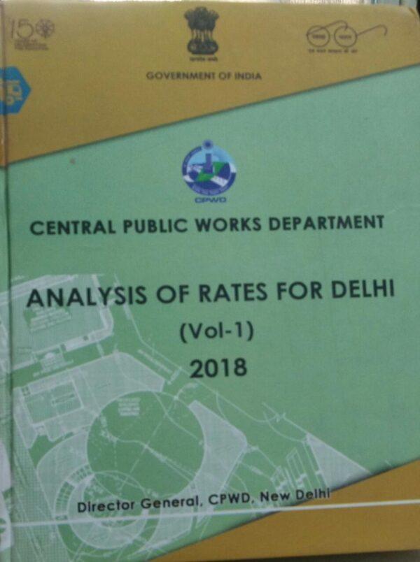 cpwd analysis vol1