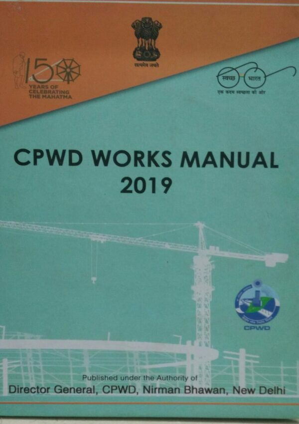 cpwd works manual 2019