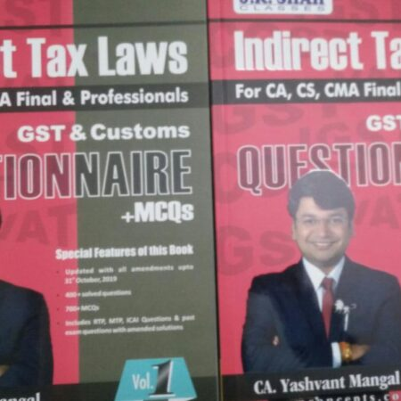 INDIRECT TAX LAWS VOL. I,II