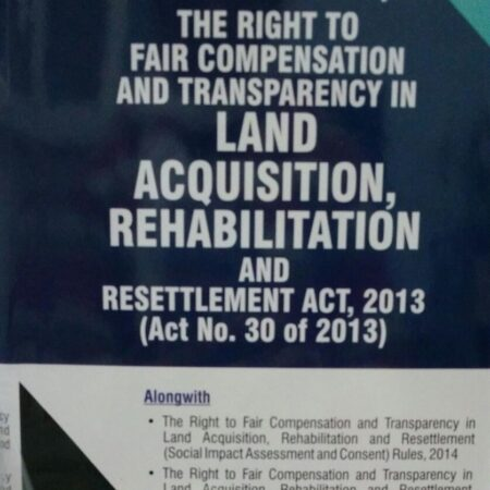 Sriniwas's An Exclusive Commentary on The Right to Fair Compensation and Transparency in Land Acquisition Rehabilitation and Resettlement Act. 2013 by Premier Publishing Company