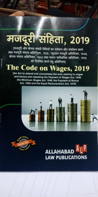 THE CODE ON WAGES 2019 ALLAHABAD LAW PUBLICATIONS