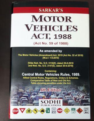 SARKAR,S MOTOR VEHICLES ACT, 1988 (ACT NO. 59 OF 1988 ) 6TH EDITION