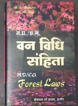 M.P./ C.G FOREST LAWS KHETRAPAL LAW HOUSE INDORE