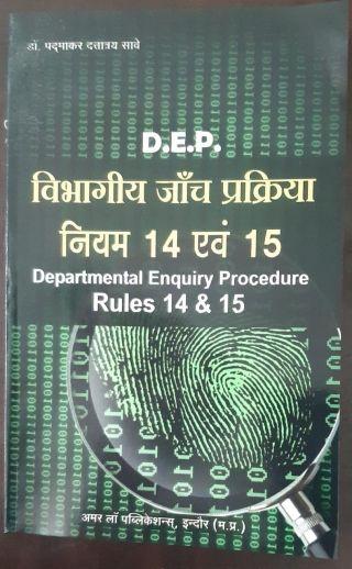 D.E.P. DEPARTMENTAL ENQUIRY PROCEDURE RULES 14 & 15