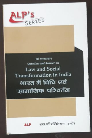 ALP,S SERIES LAW AND SOCIAL TRANSFORMATION IN INDIA DR. FARHAT KHAN
