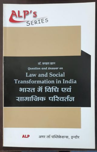 ALP,S SERIES LAW AND SOCIAL TRANSFORMATION IN INDIA
