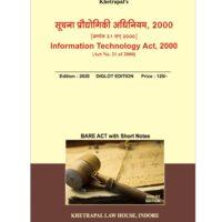 Information to Technology Act, 2000( Suchna prodhogiki Adhiniyam ) Diglot Edition 2020 Khetrapal Law House Indore