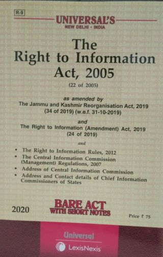 UNIVERSAL′S  THE RIGHT TO INFORMATION ACT, 2005 (22 OF 2005) BARE ACT  UNIVERSAL LEXIS NEXIS 2020