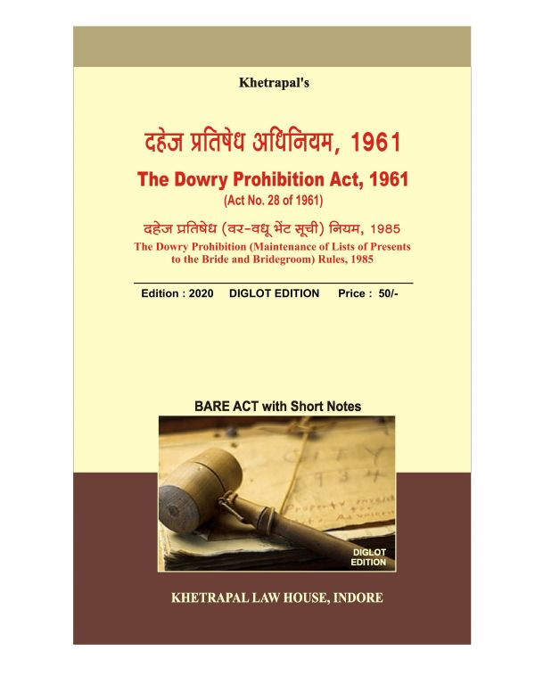 The Dowry Prohibition Act,1961 (Dahej Pratished Adhiniyam 1985) Khetrapal Law House Indore EDITION 2020 DIGLOT
