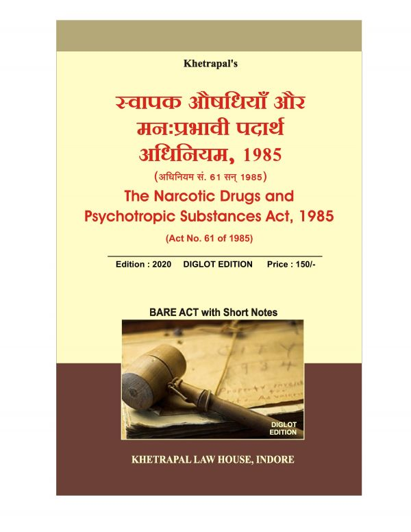 The Narcotic Drugs & Psychotropic Substances Act,1985 Khetrapal Law House Indore Diglot Edition 2020