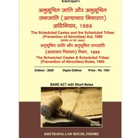 The Scheduled Castes & the Scheduled Tribes ( Prevention of Atrocities )Act 1989 /The Scheduled Castes & the Scheduled Tribes ( Prevention of Atrocities )Act 1995 Diglot 2020 Edition Khetrapal Law House Indore