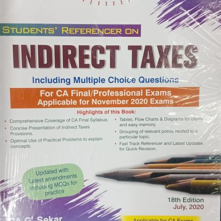 Padhuka Students Referencer On Indirect Taxes including MCQ By G Sekar, Saravana Prasath For CA Final /Professional Exam Applicable For NOV. 2020 Exam
