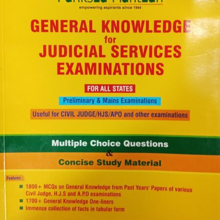 General Knowledge For Judicial Services Examination (For All States Pre. & Mains Exam's) [Edition 2020] By Samarth Agrawal