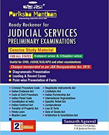 Pariksha Manthan Ready Reckoner for Judicial Services Preliminary Examinations (2nd edition) Samarth Agrawal (Author)