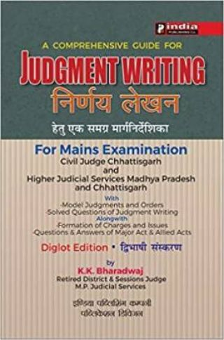 India Publishing co. Judgment Writing [Nirnaya Lekhan] For Main Examination civil judge Chhattisgarh And Higher Judicial Services M.p. & c.g. [Diglot Edition]  (BY K K Bhardwaj) Publisher: India Publishing Co. Division