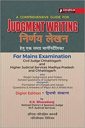 India Publishing co. Judgment Writing [Nirnaya Lekhan] For Main Examination civil judge Chhattisgarh And Higher Judicial Services M.p. & c.g. [Diglot Edition] (BY K K Bhardwaj) Publisher: India Publishing Co. Division