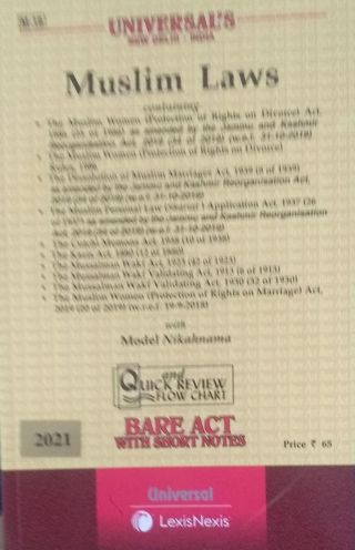 M-18 UNIVERSAL'S NEW DELHI – INDIA Muslim Laws  with Model Nikahnama and Quic Review Flow Chart BARE ACT WITH SHORT NOTES UNIVERSAL LexisNexis  2021