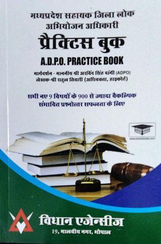 मध्यप्रदेश सहायक जिला लोक अभियोजन अधिकारी प्रैक्टिस बुक A.D.P.O. PRACTICE BOOK मार्गदर्शन- माननीय श्री अरविन्द सिंह दागी (ADPO) लेखक श्री राहुल तिवारी ( अधिवक्ता, हाईकोर्ट) सभी नए विषयों के 900 से ज्यादा वैकल्पिक संभावित प्रश्नोत्तर सफलता के लिए विधान एजेंसीज