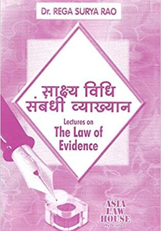 Lectures on Law of Evidence (Hindi) by Dr. Rega Surya Rao (Author) Asia Law House Hyderabad